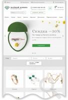 """Дизайн интернет-магазина """"Зеленый камень"""""""