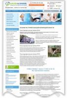 Дизайн для клиники восстановительной терапии