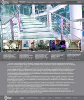 """Дизайн сайта """"Стеклянные лестницы"""""""