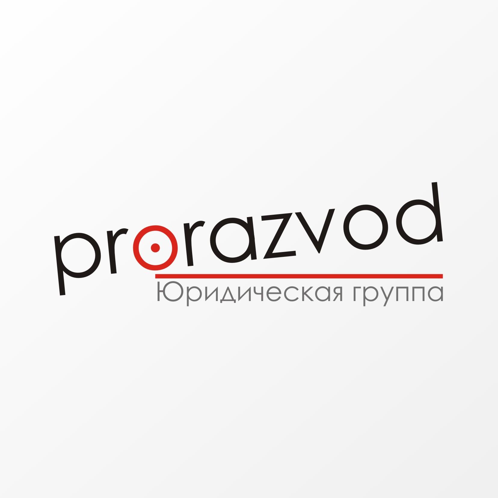Логотип и фирм стиль для бракоразводного агенства. фото f_18858769767dddda.jpg