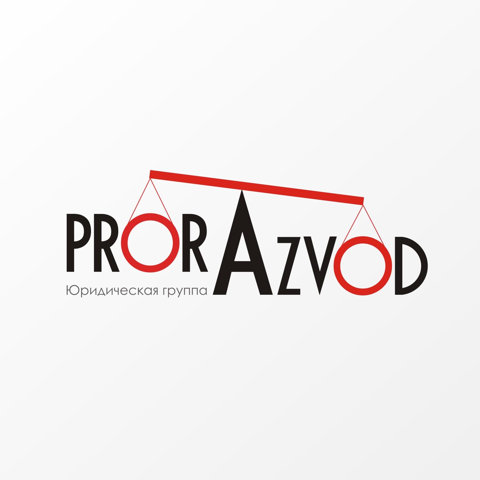 Логотип и фирм стиль для бракоразводного агенства. фото f_2885876976f6d264.jpg