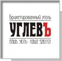 Логотип производителя древесного угля