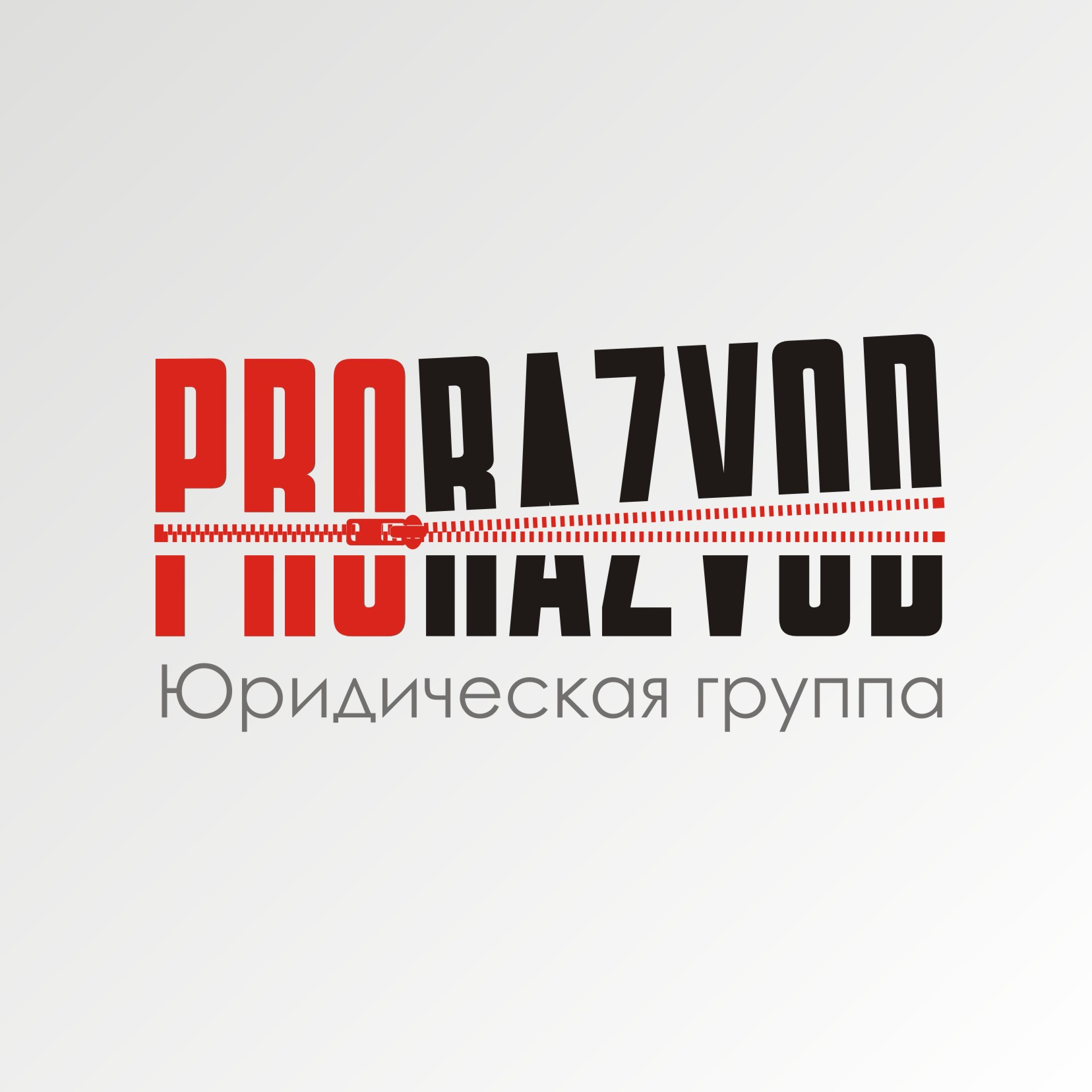 Логотип и фирм стиль для бракоразводного агенства. фото f_82558769a3ebe838.jpg