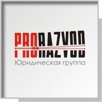 Логотип(Юридическая группа)