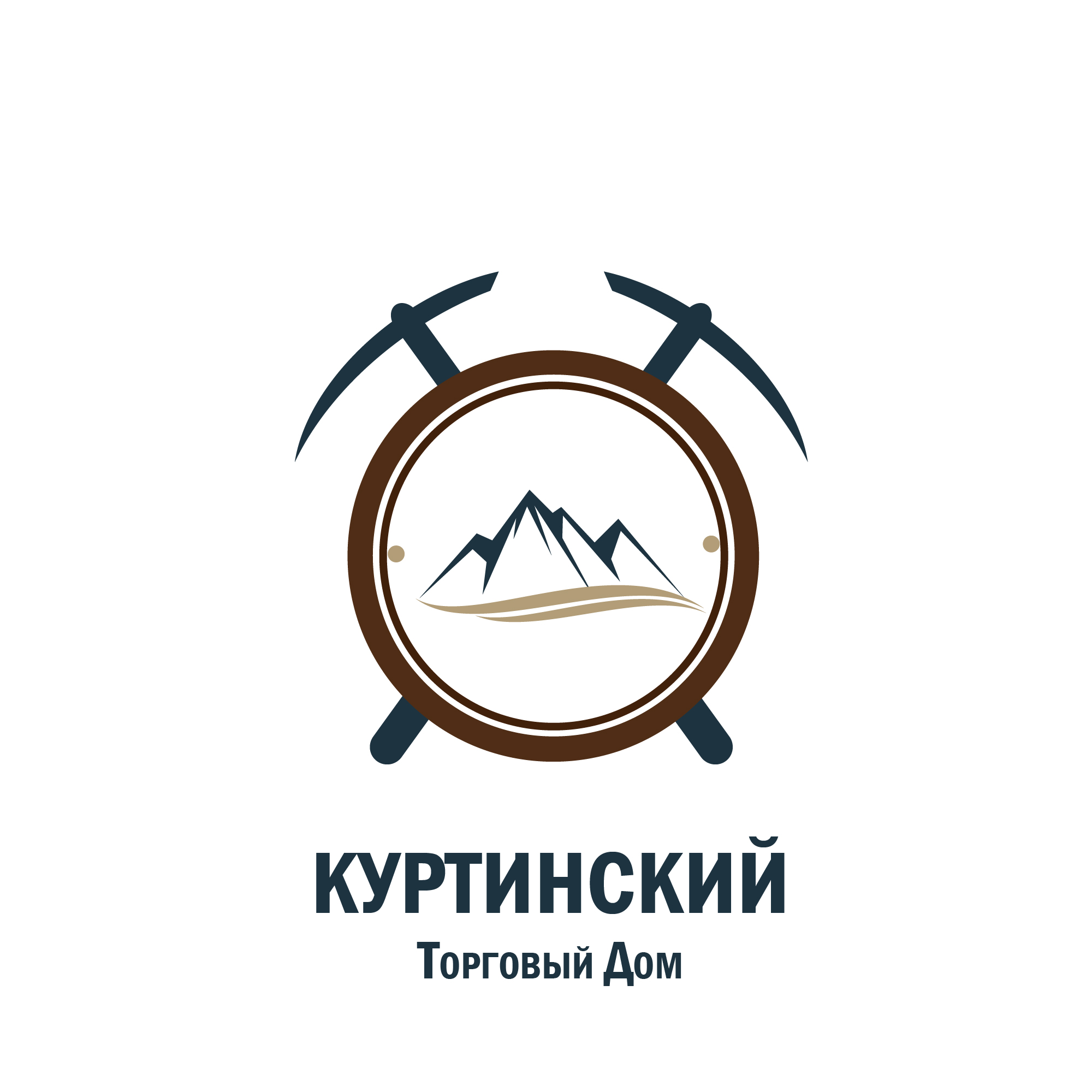 Логотип для камнедобывающей компании фото f_1895b9acd279f8eb.jpg