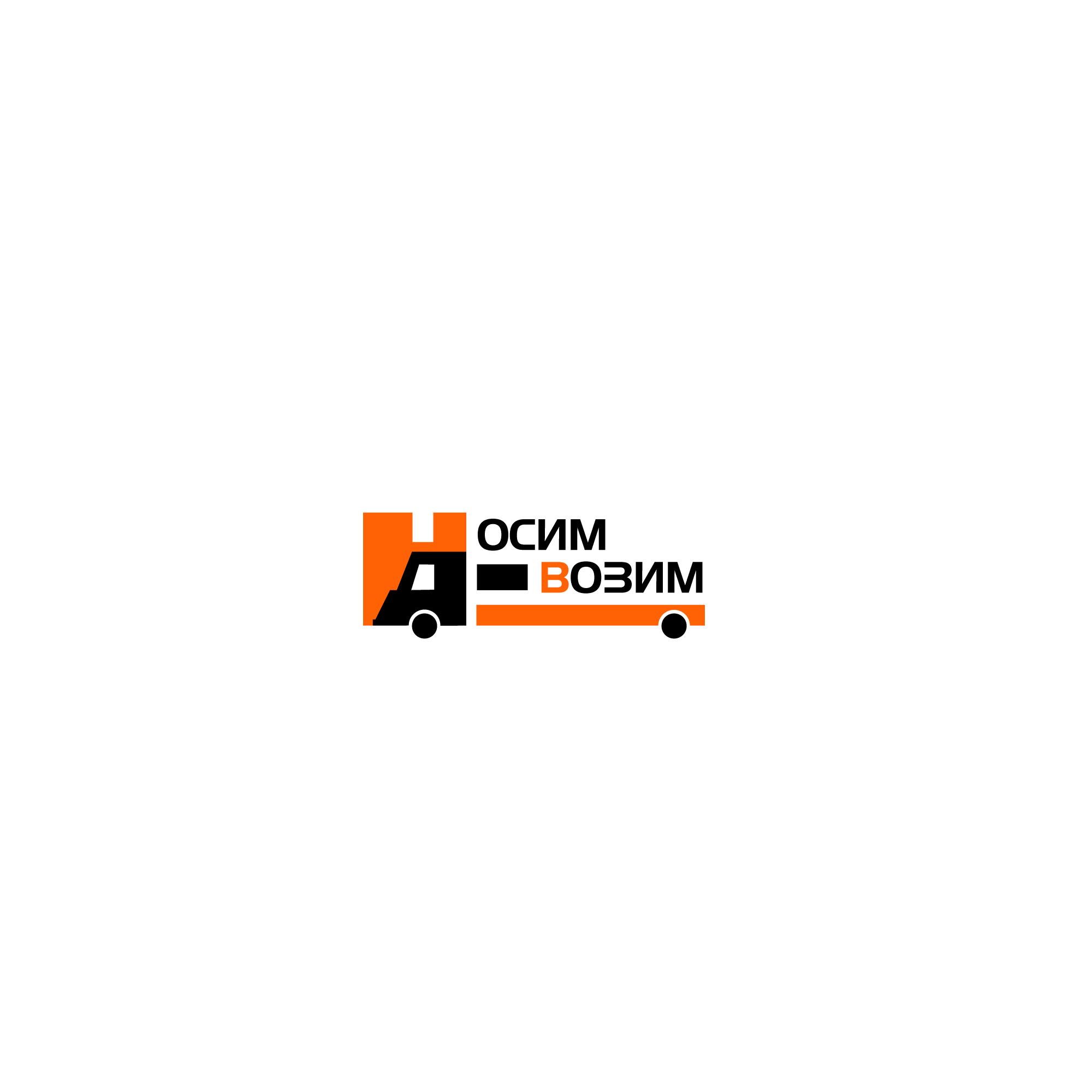 Логотип компании по перевозкам НосимВозим фото f_5995cf6a8d24d42b.jpg