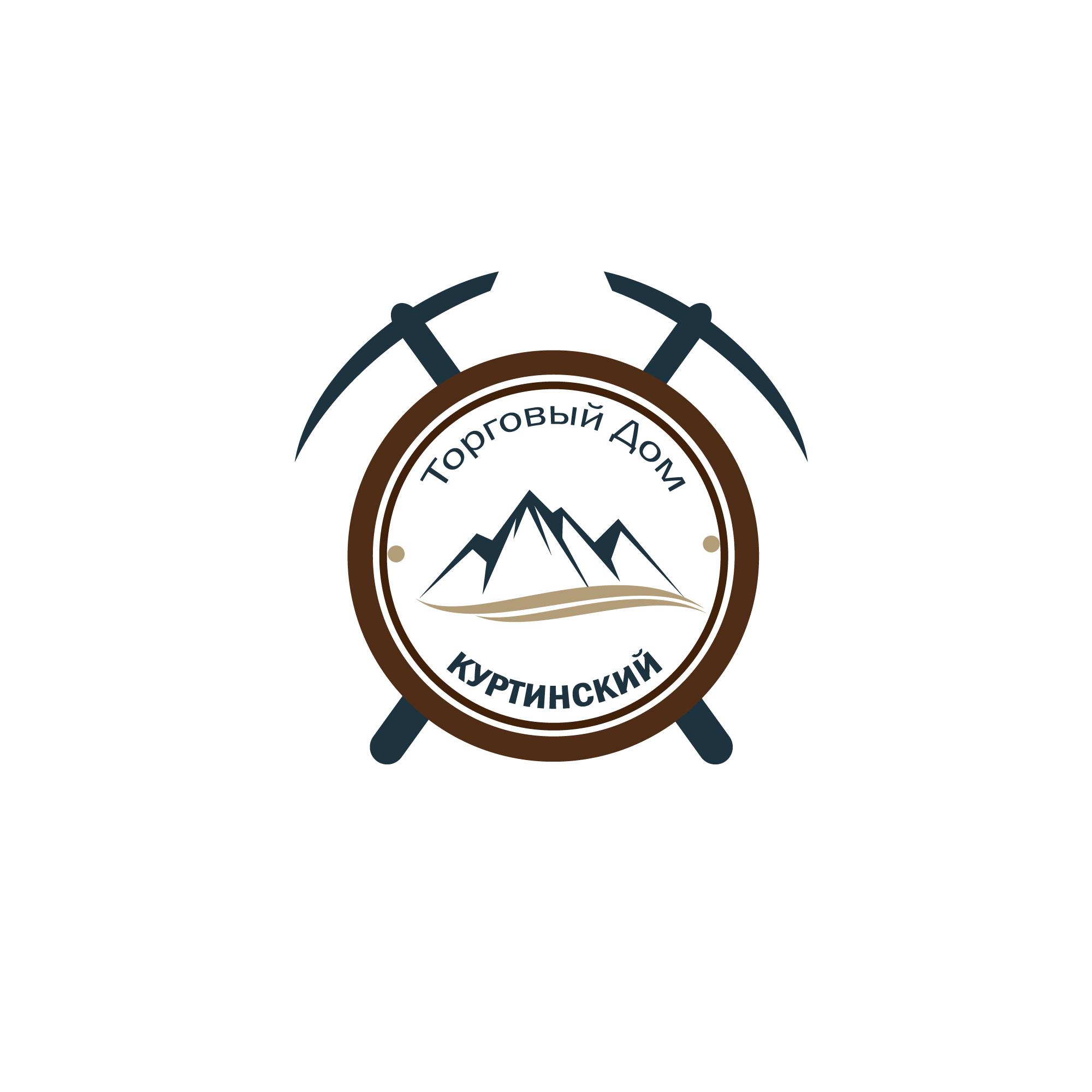 Логотип для камнедобывающей компании фото f_7005b9acd268dcb2.jpg