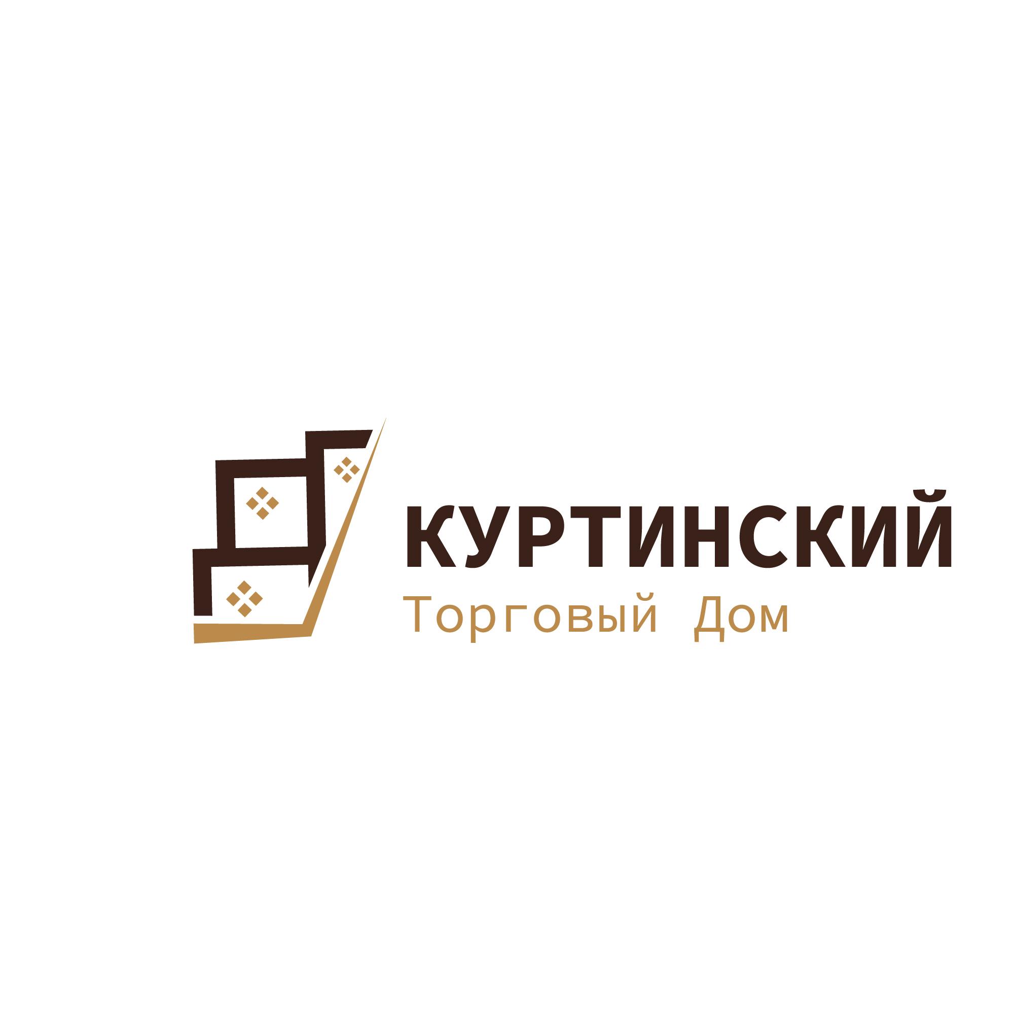 Логотип для камнедобывающей компании фото f_9725b9ad67f8f16e.jpg