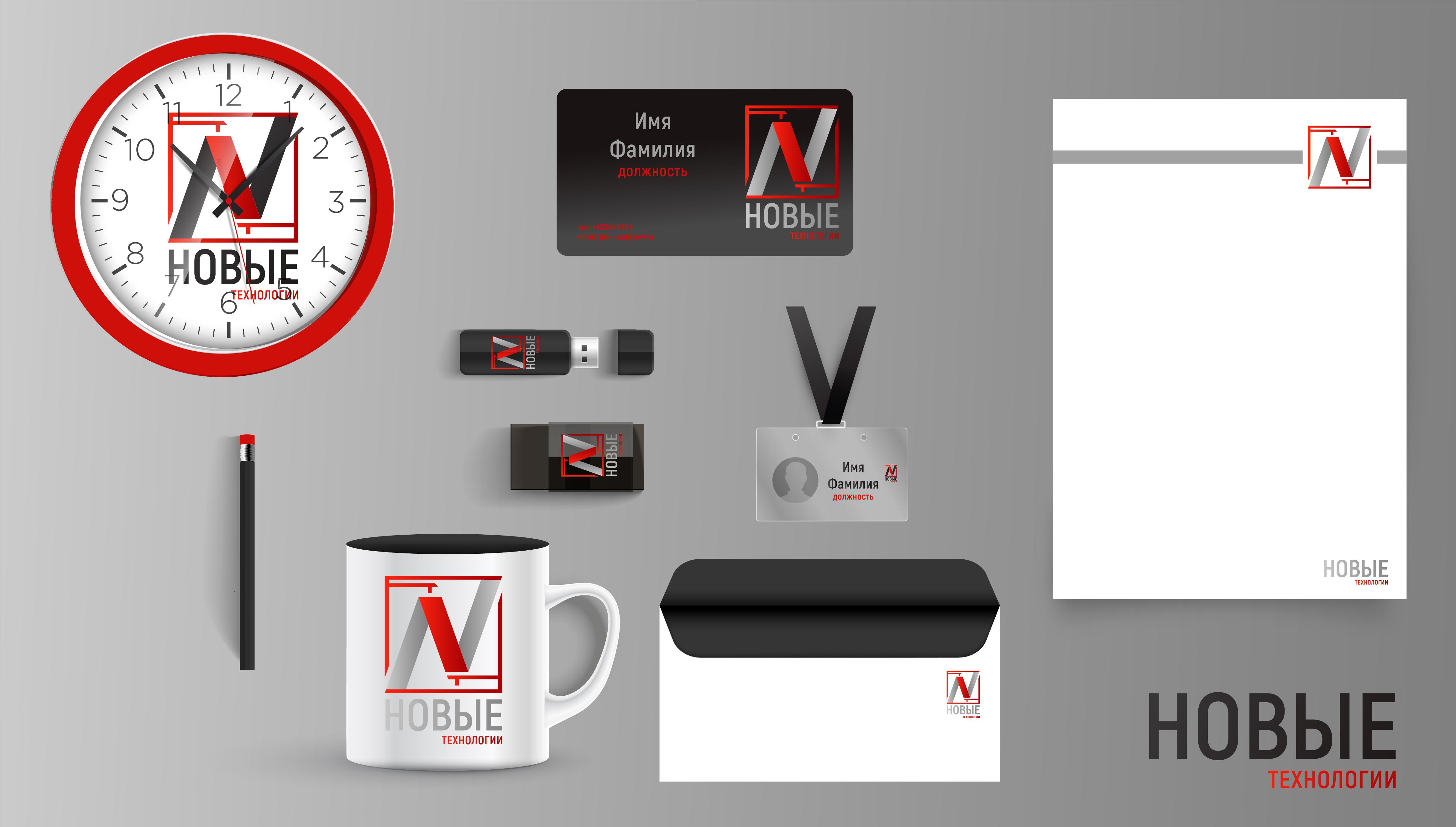 Разработка логотипа и фирменного стиля фото f_7225e7b078e0381c.jpg
