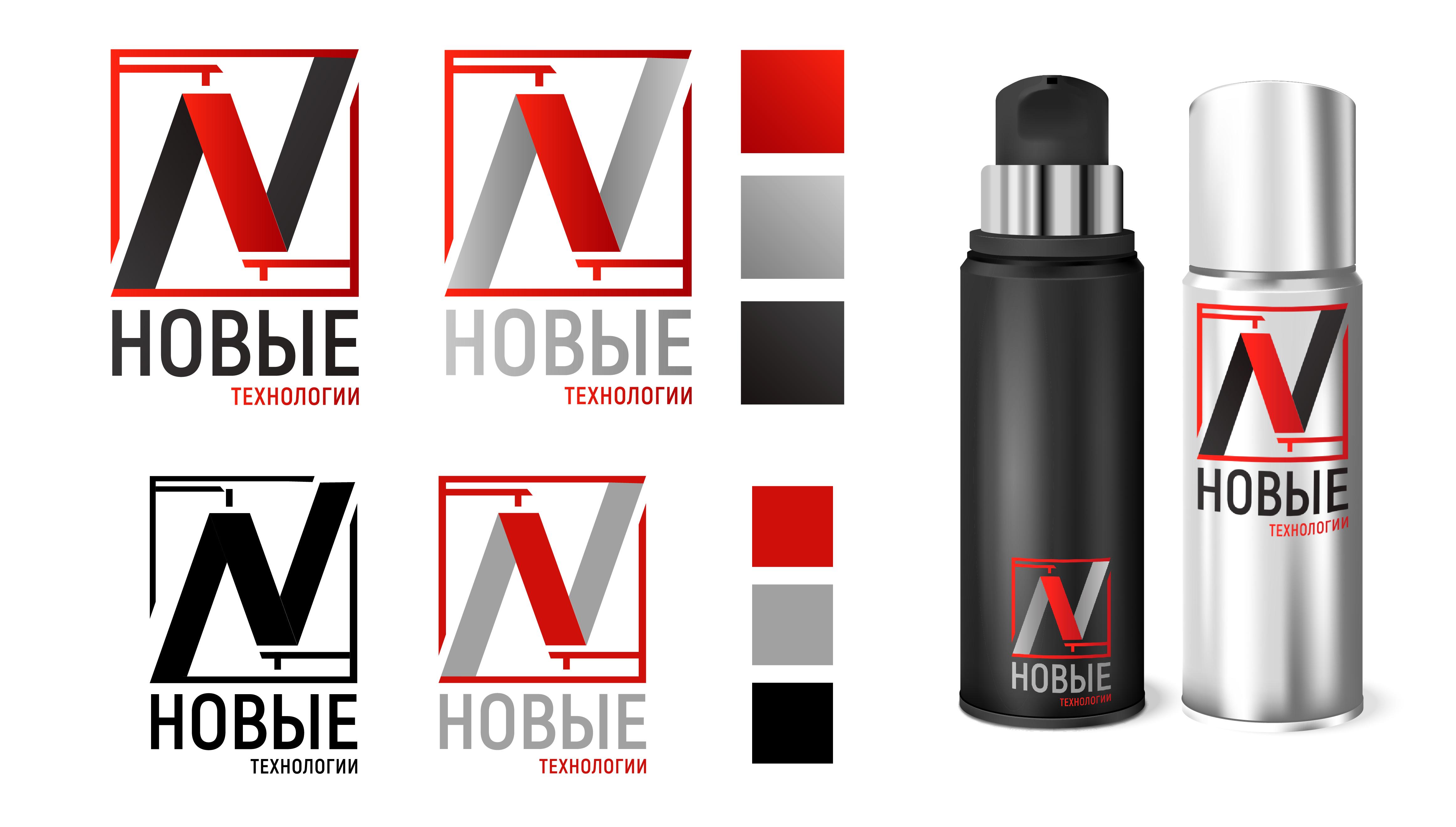 Разработка логотипа и фирменного стиля фото f_8565e7b0789033fd.jpg