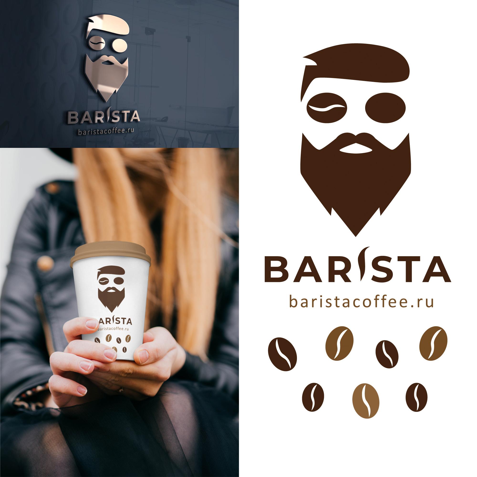Ребрендинг логотипа сети кофеен фото f_3305e7a20d67dfc9.jpg