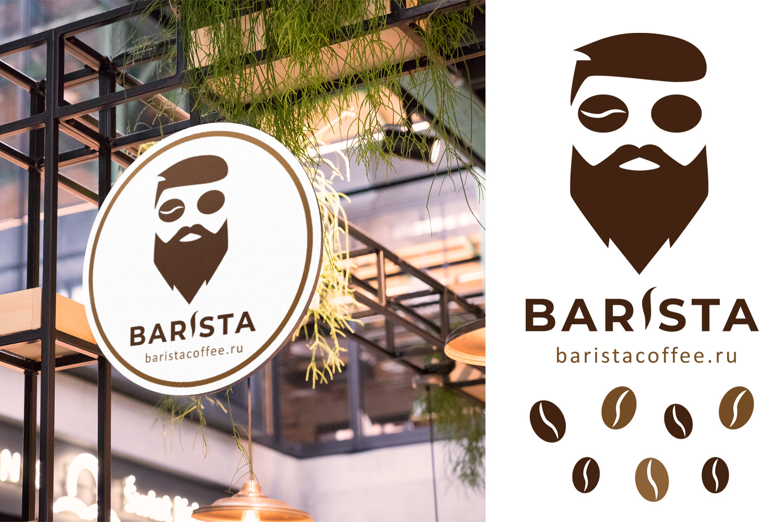 Ребрендинг логотипа сети кофеен фото f_4255e7a20dbefdf2.jpg