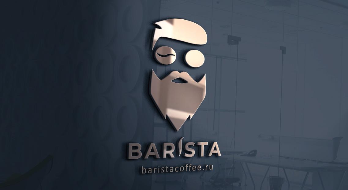 Ребрендинг логотипа сети кофеен фото f_7625e7a2130ae6e7.jpg