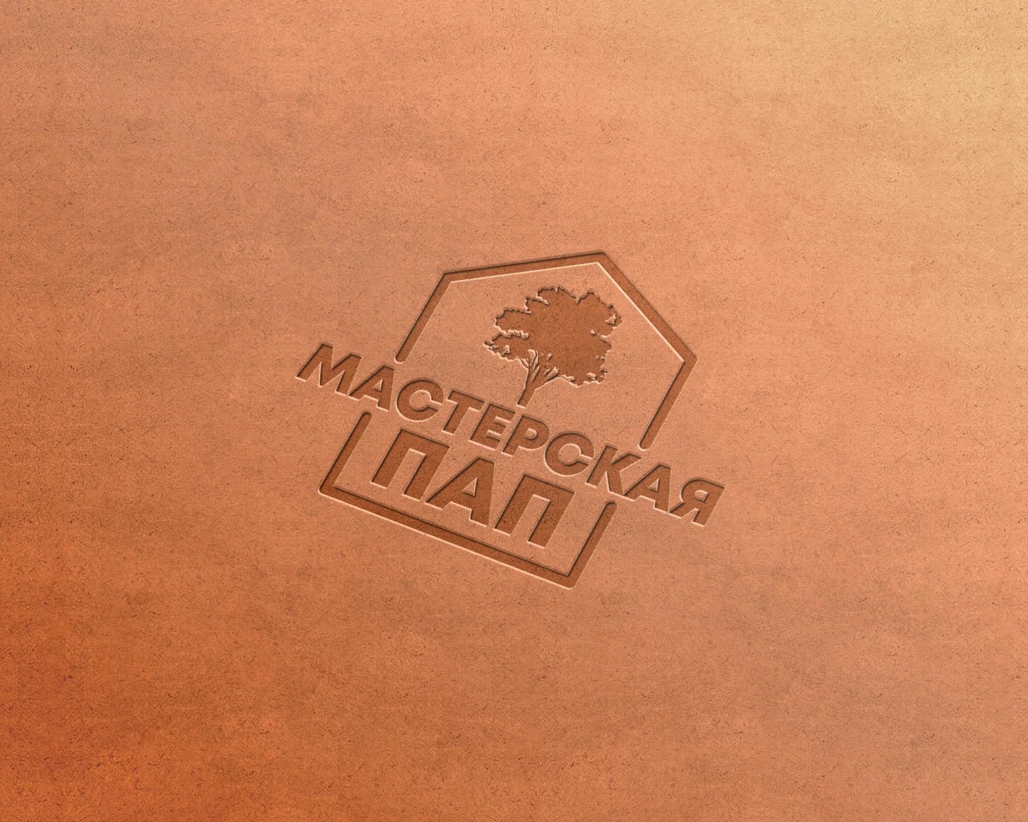 Разработка логотипа  фото f_8135aa40280b3ff7.jpg