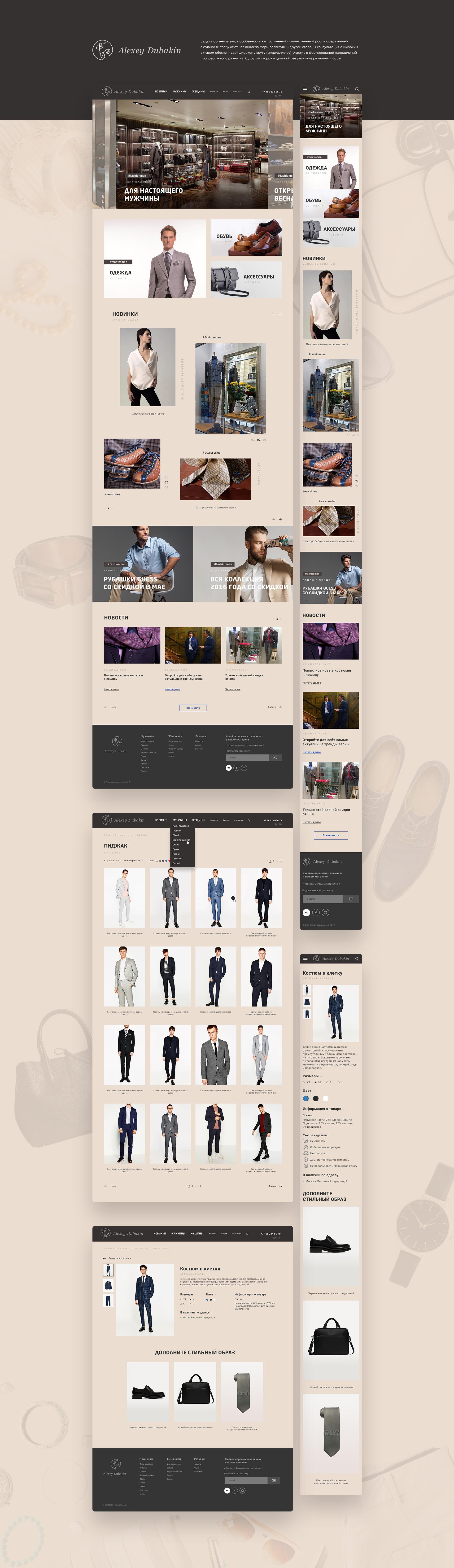 modatm.ru  Женская и мужская элегантная одежда