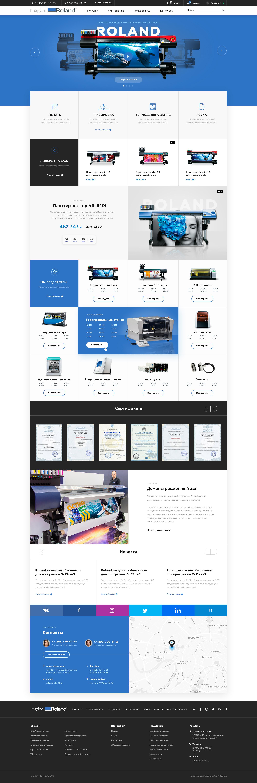 Интернет-магазин оборудования для профессиональной печати Roland