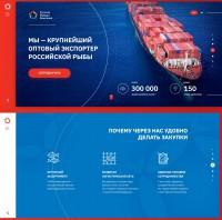 Лендинг для Русской Рыбной Компании