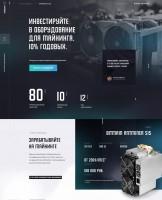 Лендинг для компании WattsON, крупнейшего игрока на рынке майнинга в России