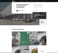 Сайт-каталог поставщика строительных материалов