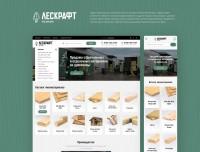 Лескрафт - продажа строительных и отделочных материалов из древесины