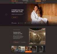 Интернет-магазин Doka-Saun . Строительство финских бань