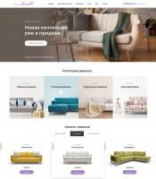 Сайт-каталог диванов и кроватей Evald