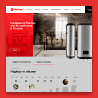 Интернет-магазин Termex водонагреватели