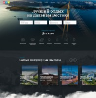 "Интернет-портал центра Туризма ""ЮТА"""