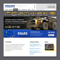 """Сайт компании BELAZ-EUROPA GmbH. Продвижение и продажа продукции ОАО """"БЕЛАЗ"""""""