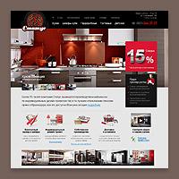 Статус. Производство и салон элитных кухонь и другой мебели