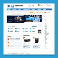 Интернет-магазин. Сетевое оборудование