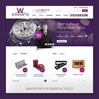 Интернет-магазин Wowgifts. Сувениры