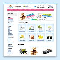 Интернет-магазин Товары для детей MyBabyToys