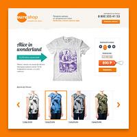 Лендинг ShureShop. Продажа одежды из натуральной ткани