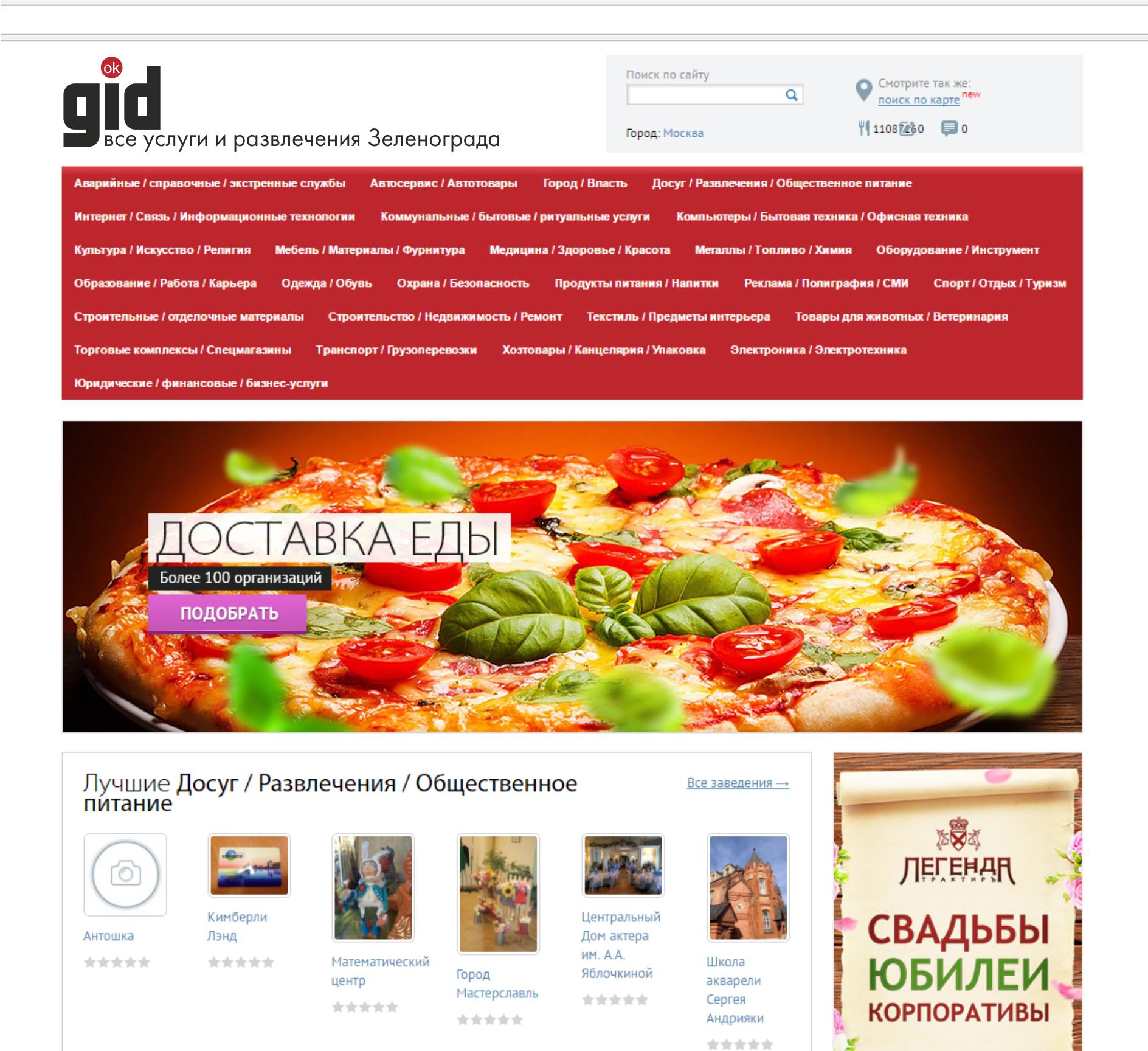 Логотип для сайта OKgid.ru фото f_17657cd431fc65c6.png