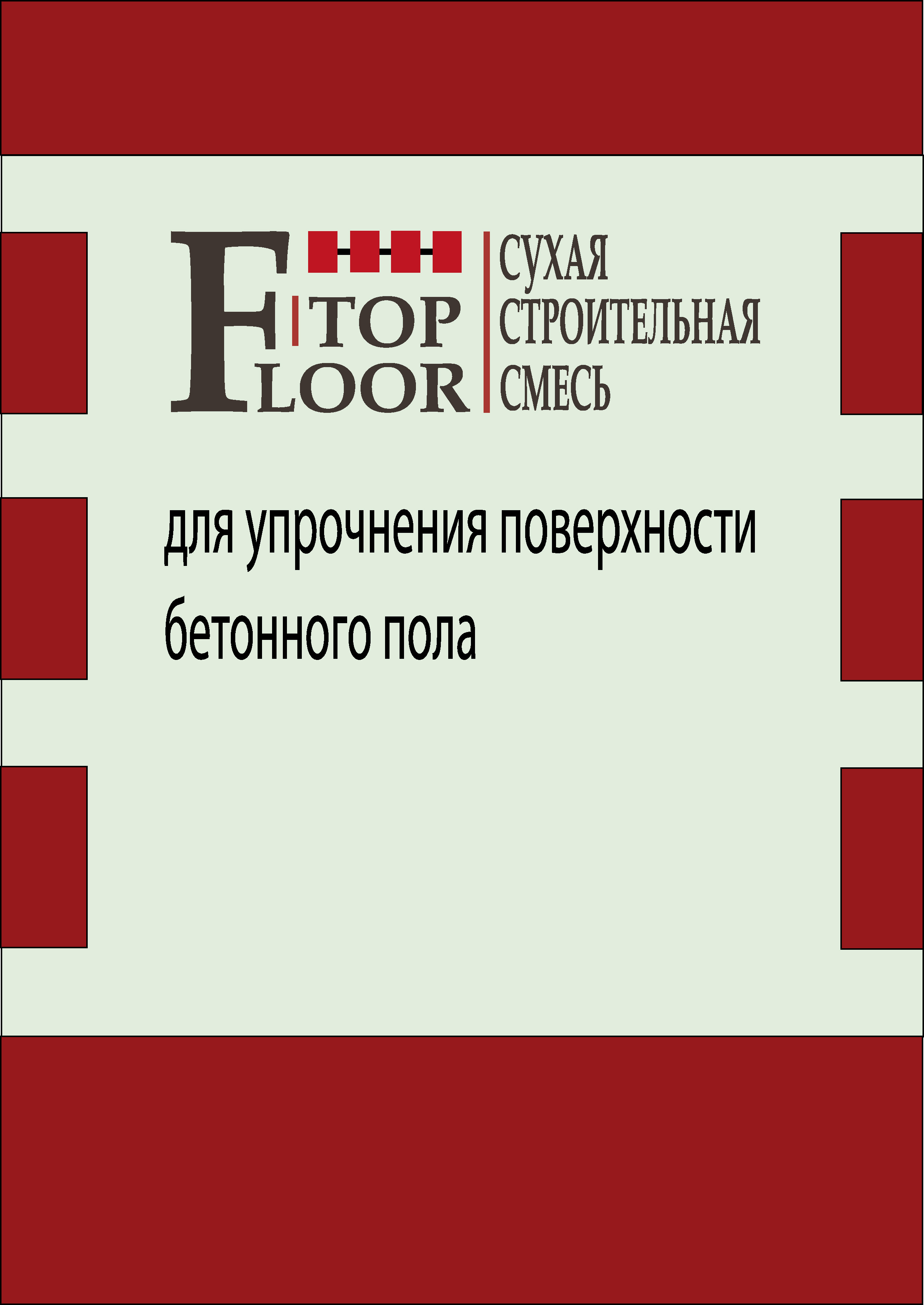 Разработка логотипа и дизайна на упаковку для сухой смеси фото f_5615d2a4597db7ec.jpg