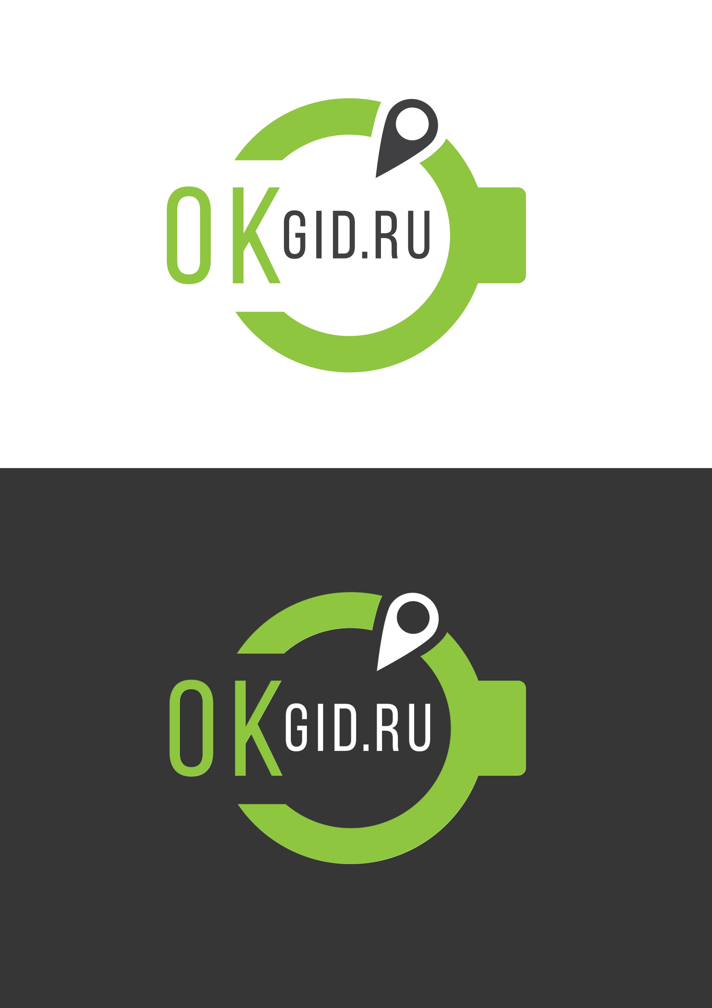 Логотип для сайта OKgid.ru фото f_92057cefc36ca6a3.jpg