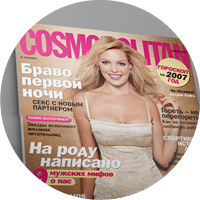 Журнал «COSMOPOLITAN»