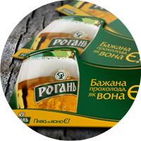 Меню для пива «Рогань»
