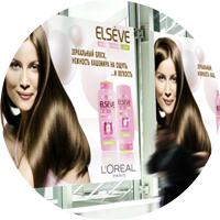 Плакаты «Elseve»