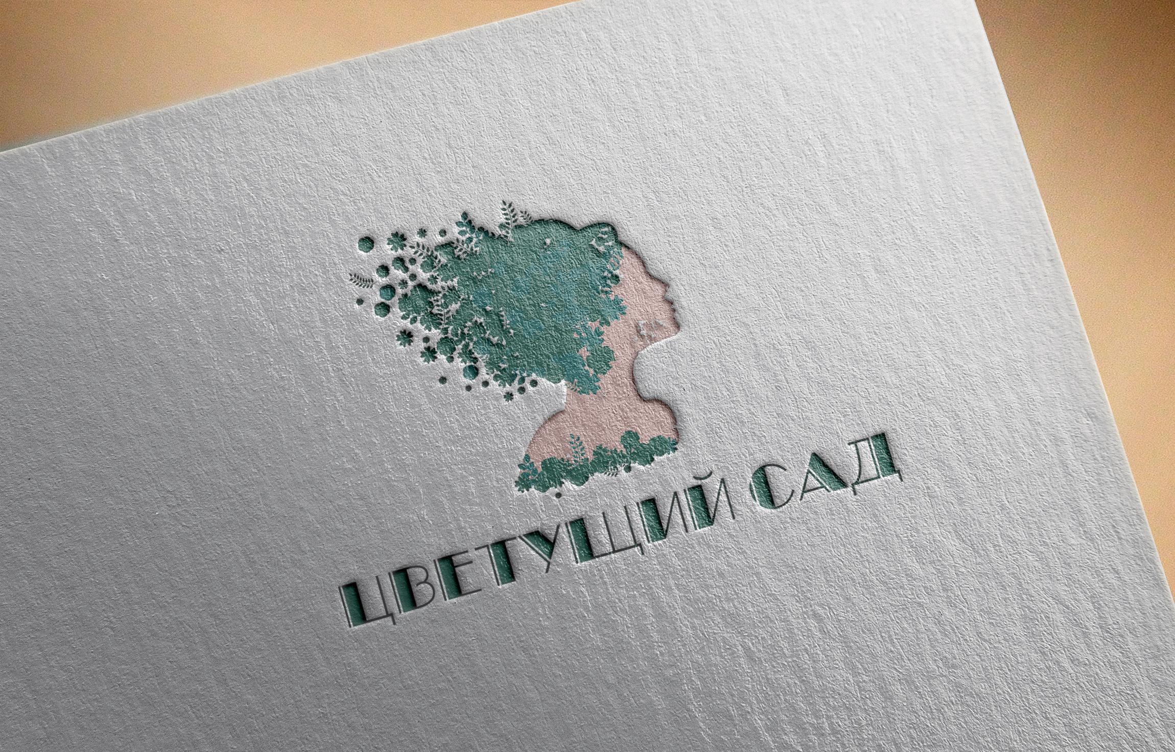 """Логотип для компании """"Цветущий сад"""" фото f_7965b733dabe6bdc.jpg"""