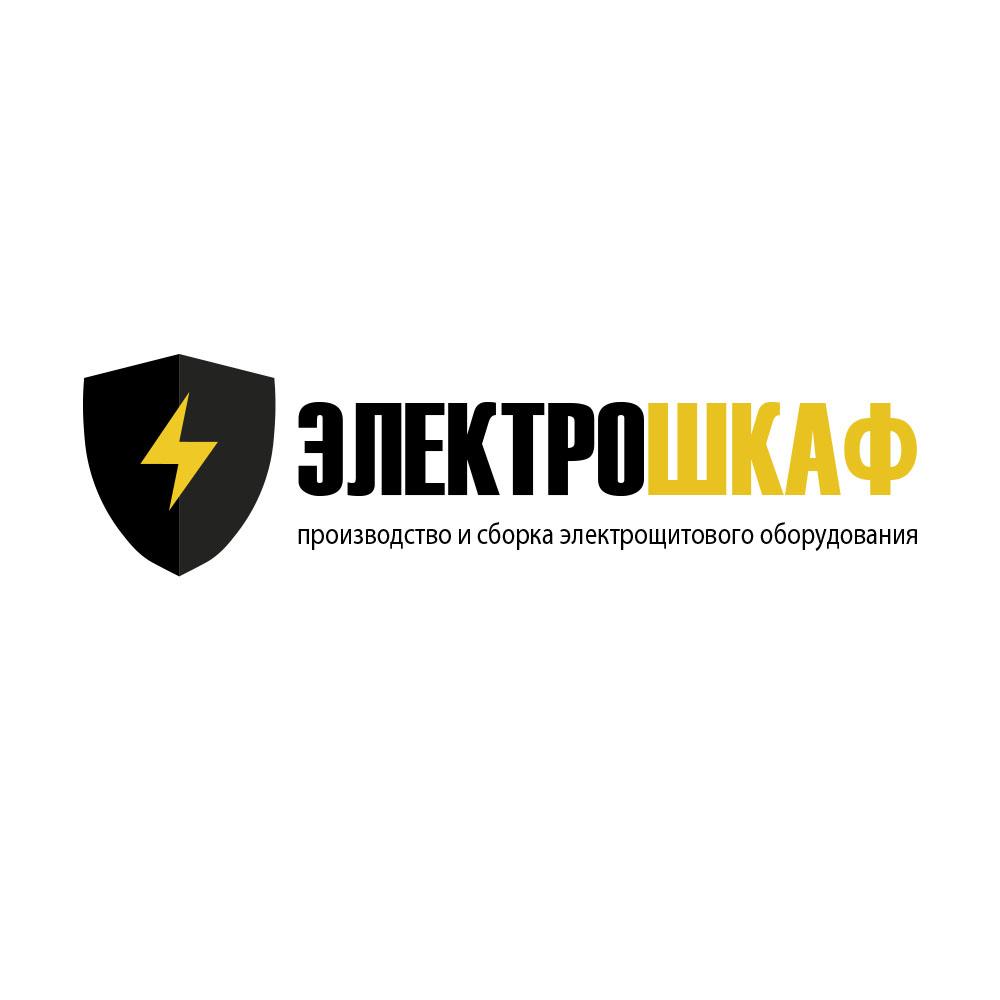 Разработать логотип для завода по производству электрощитов фото f_0485b6d6a7492b58.jpg