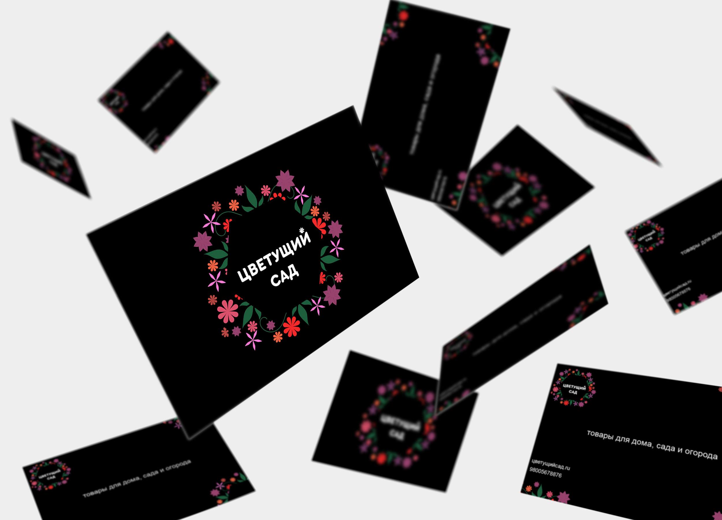"""Логотип для компании """"Цветущий сад"""" фото f_6105b6e8be25a0b8.jpg"""
