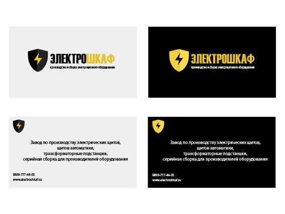 Разработать логотип для завода по производству электрощитов фото f_7945b6d6a78f001f.jpg