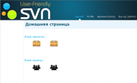 User-friendly SVN