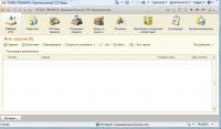 1С:Предприятие 8.2. Debian.
