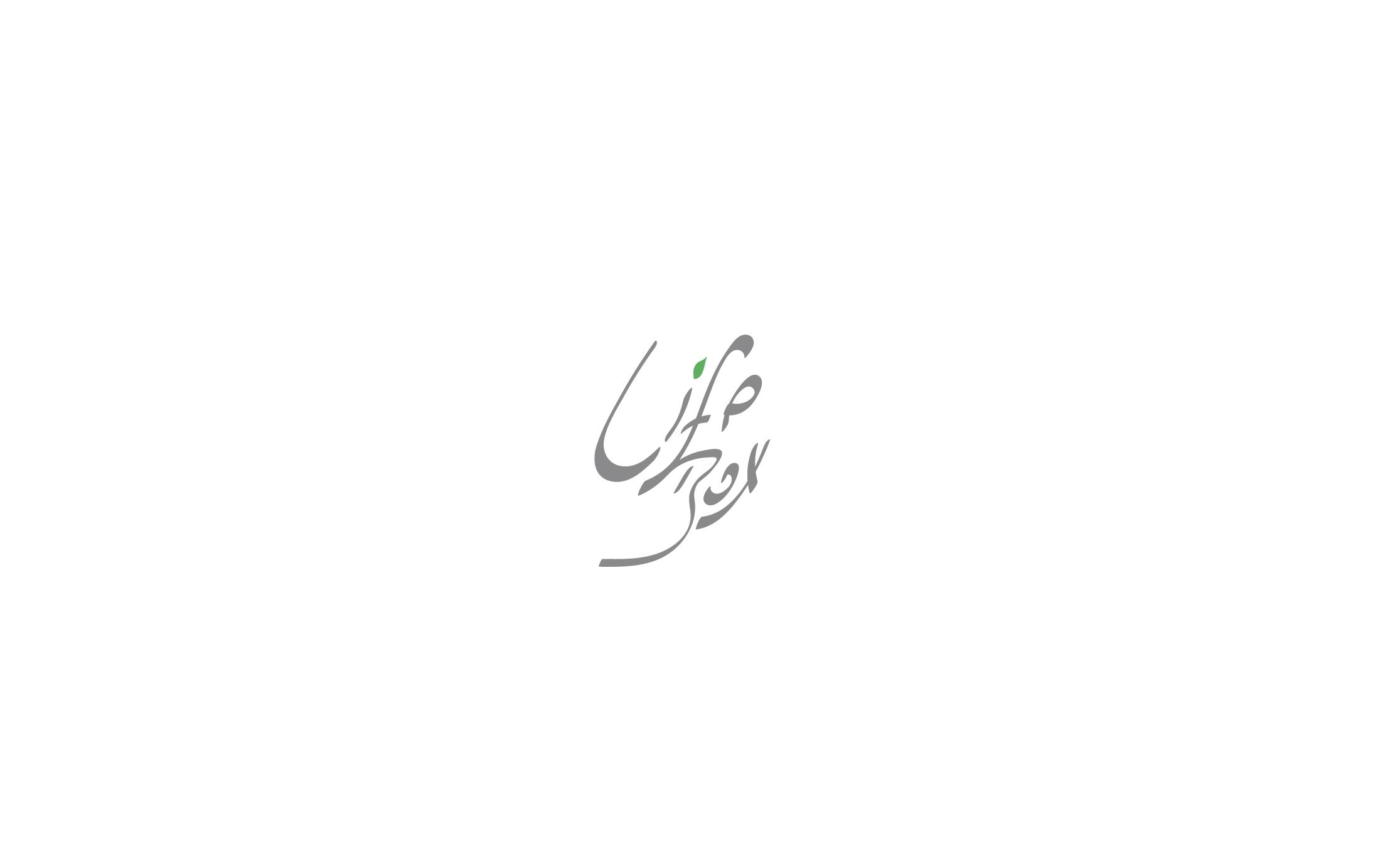 Разработка Логотипа. Победитель получит расширеный заказ  фото f_1375c26a7830e31b.jpg