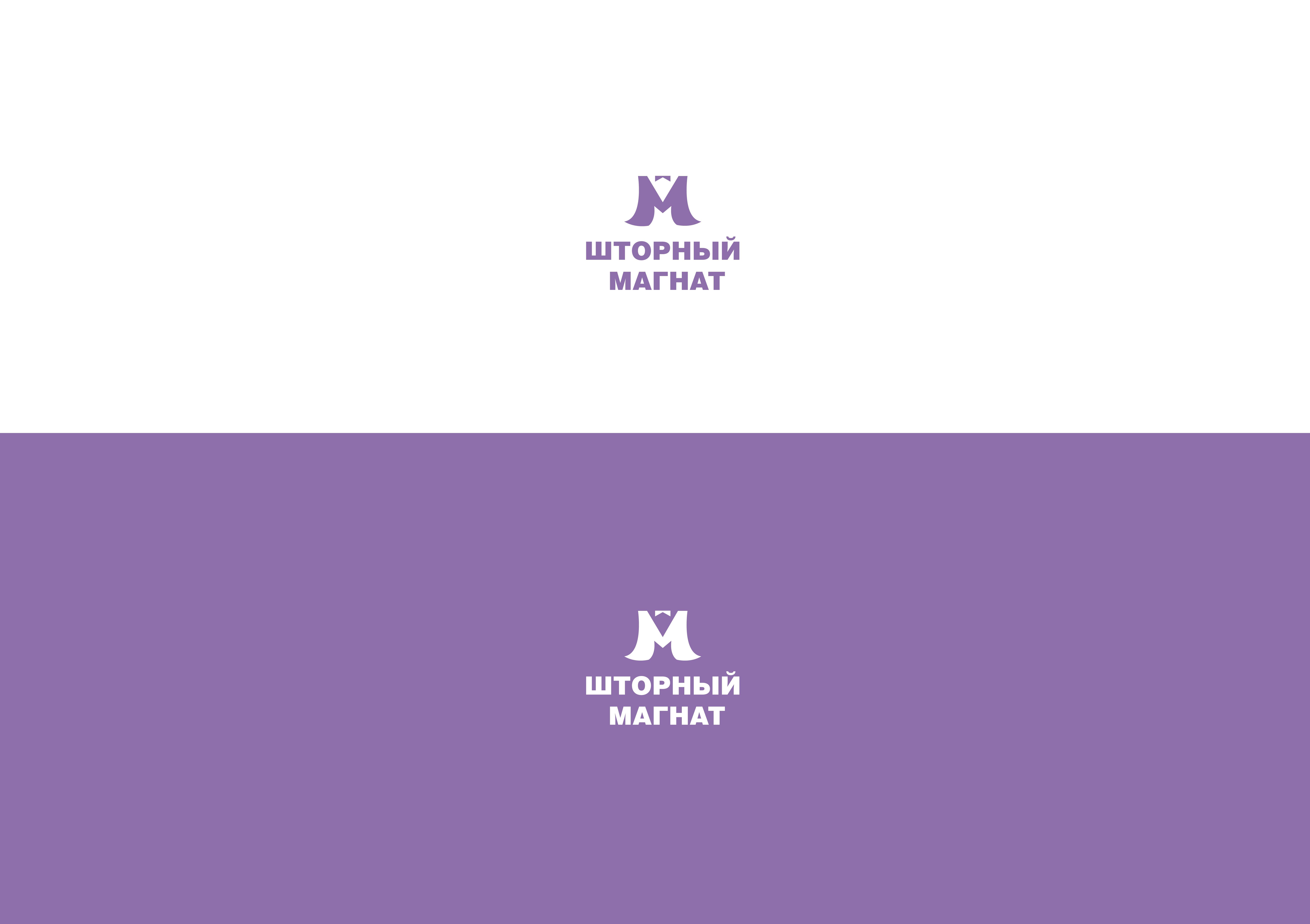 Логотип и фирменный стиль для магазина тканей. фото f_2875cdb9e3e65b14.jpg