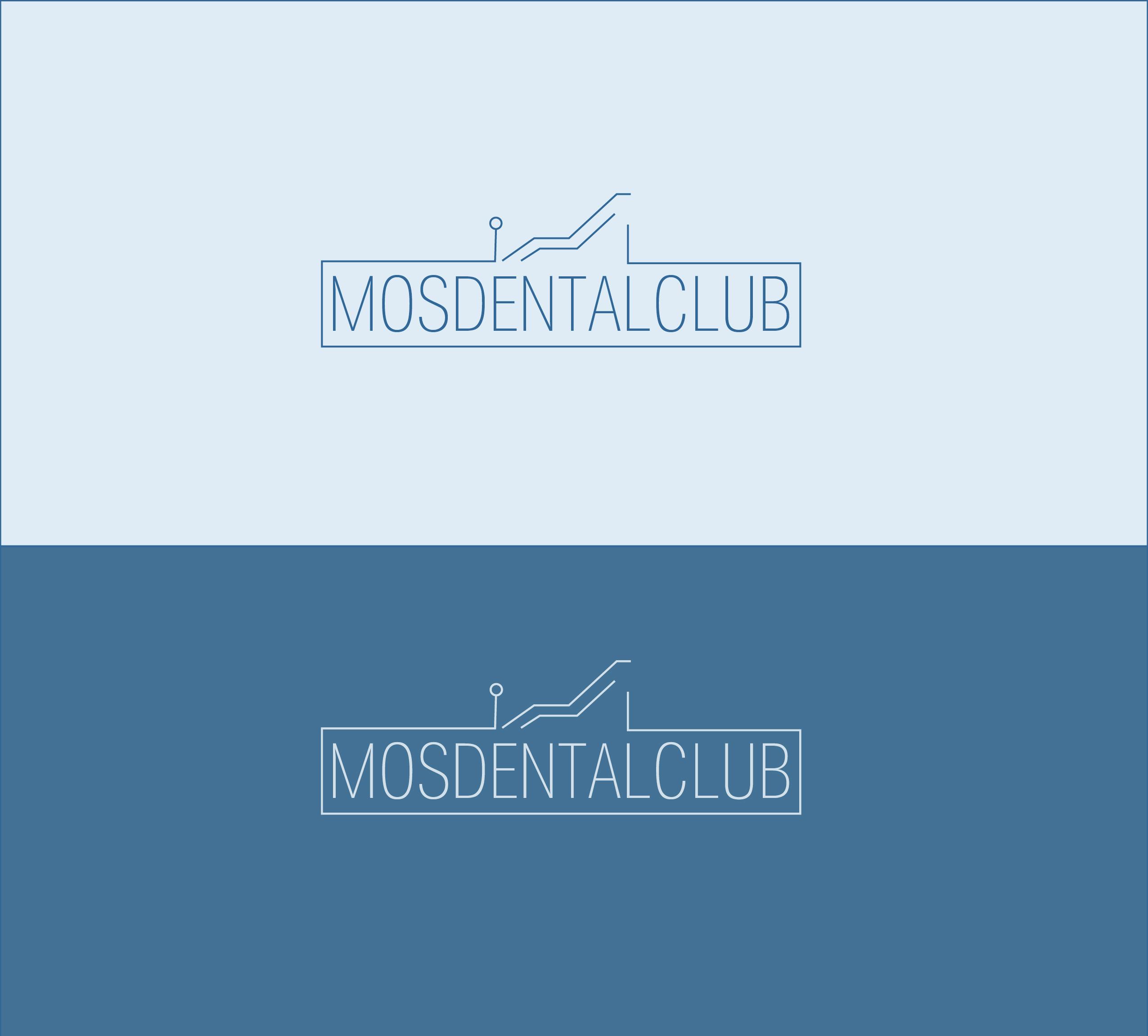 Разработка логотипа стоматологического медицинского центра фото f_2995e48ff1b15c01.jpg