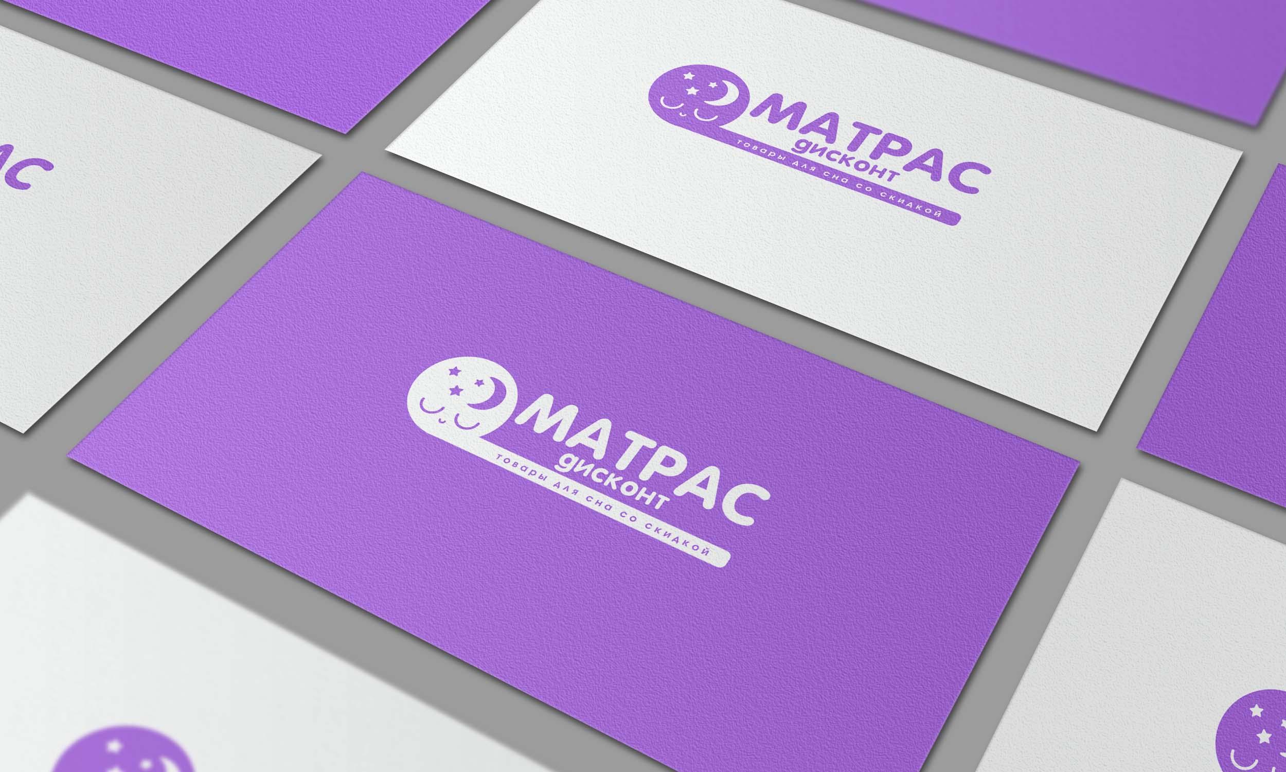 Логотип для ИМ матрасов фото f_3345c87c60814ad1.jpg